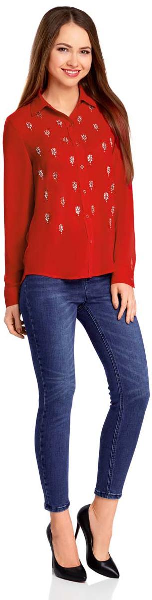 Купить Блузка женская oodji Ultra, цвет: красный. 11411128/36215/4500N. Размер 40 (46-170)