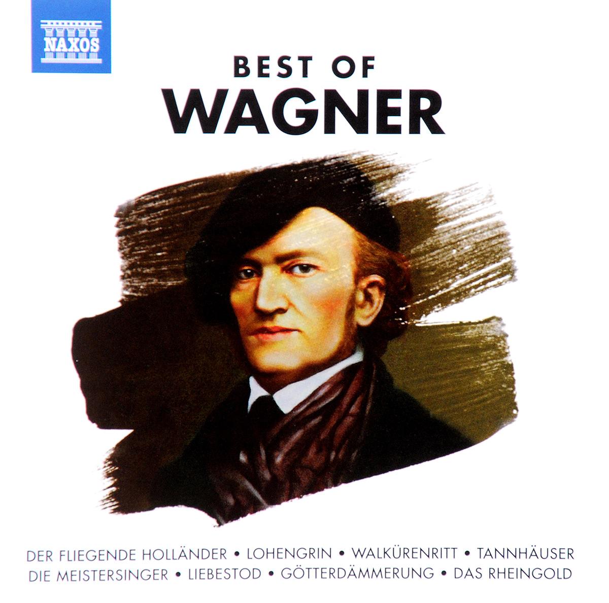 Хедвиг Фассбендер,Пабло Касалс,Рудольф Кемпе,Vienna Philharmonic Orchestra,Berliner Philharmoniker The Best Of Wagner vienna top 10