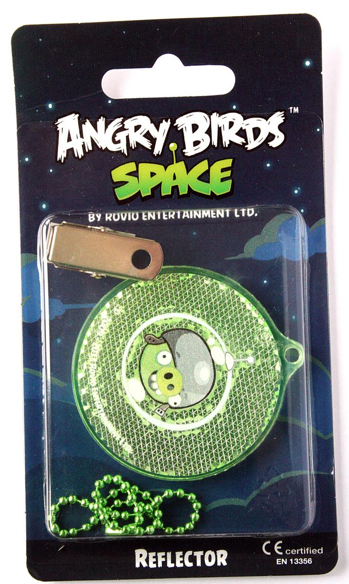 Светоотражатель пешеходный Coreflect Angry Birds Space Круг, цвет: зеленый123884Пешеходный светоотражатель — это серьезное средство безопасности на дороге. Использование светоотражателей позволяет в десятки раз сократить количество ДТП с участием пешеходов в темное время суток. Светоотражатель крепится на одежду и обладает способностью к направленному отражению светового потока. Благодаря такому отражению, водитель может вовремя заметить пешехода в темноте, даже если он стоит или двигается по обочине. А значит, он успеет среагировать и избежит возможного столкновения. С 1 июля 2015 года ношение светоотражателей вне населенных пунктов является обязательным для пешеходов! Мы рекомендуем носить их и в городе! Для безопасности и сохранения жизни!