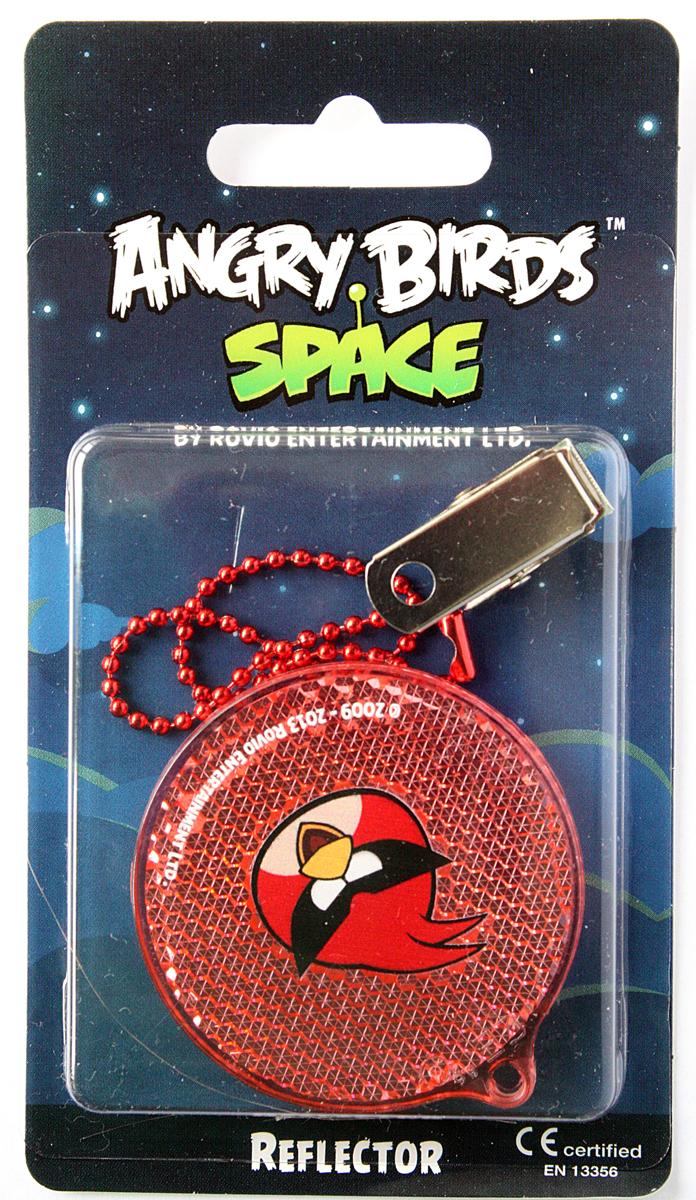 Световозвращатель пешеходный Coreflect Angry Birds Space Круг, цвет: красный123885Пешеходный светоотражатель Coreflect Angry Birds Space Круг - это серьезное средство безопасности на дороге. Использование светоотражателей позволяет в десятки раз сократить количество ДТП с участием пешеходов в темное время суток. Светоотражатель крепится на одежду и обладает способностью к направленному отражению светового потока. Благодаря такому отражению, водитель может вовремя заметить пешехода в темноте, даже если он стоит или двигается по обочине. А значит, он успеет среагировать и избежит возможного столкновения. С 1 июля 2015 года ношение светоотражателей вне населенных пунктов является обязательным для пешеходов! Мы рекомендуем носить их и в городе! Для безопасности и сохранения жизни!
