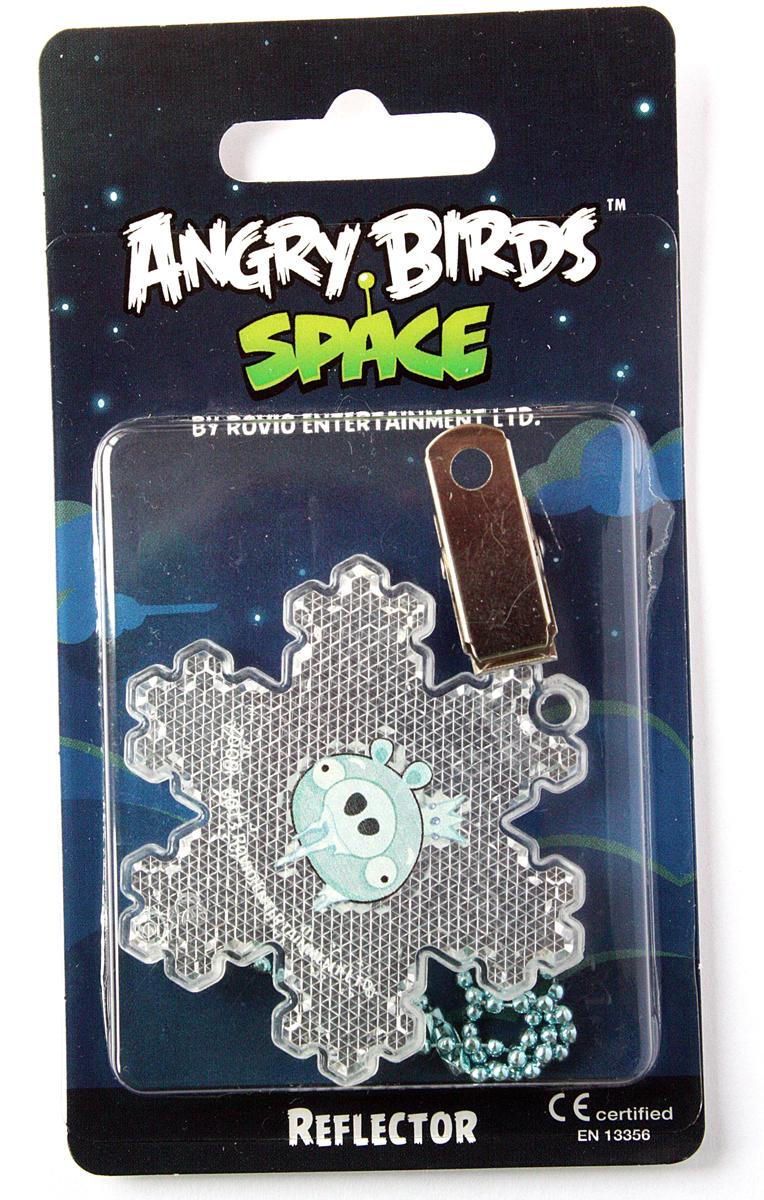 Светоотражатель пешеходный Coreflect Angry Birds Space Снежинка, цвет: белый123886Пешеходный светоотражатель — это серьезное средство безопасности на дороге. Использование светоотражателей позволяет в десятки раз сократить количество ДТП с участием пешеходов в темное время суток. Светоотражатель крепится на одежду и обладает способностью к направленному отражению светового потока. Благодаря такому отражению, водитель может вовремя заметить пешехода в темноте, даже если он стоит или двигается по обочине. А значит, он успеет среагировать и избежит возможного столкновения. С 1 июля 2015 года ношение светоотражателей вне населенных пунктов является обязательным для пешеходов! Мы рекомендуем носить их и в городе! Для безопасности и сохранения жизни!