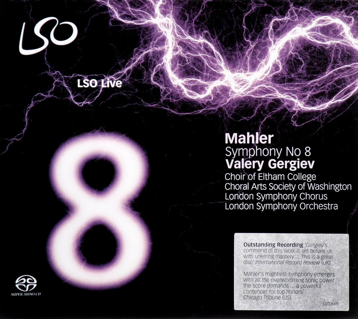 Valery Gergiev. Mahler. Symphony No 8