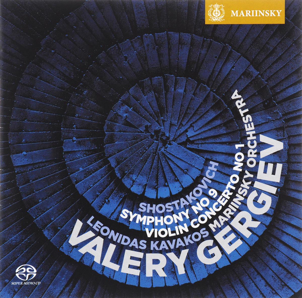 Zakazat.ru Valery Gergiev. Shostakovich. Symphony №9. Violin Concerto №1