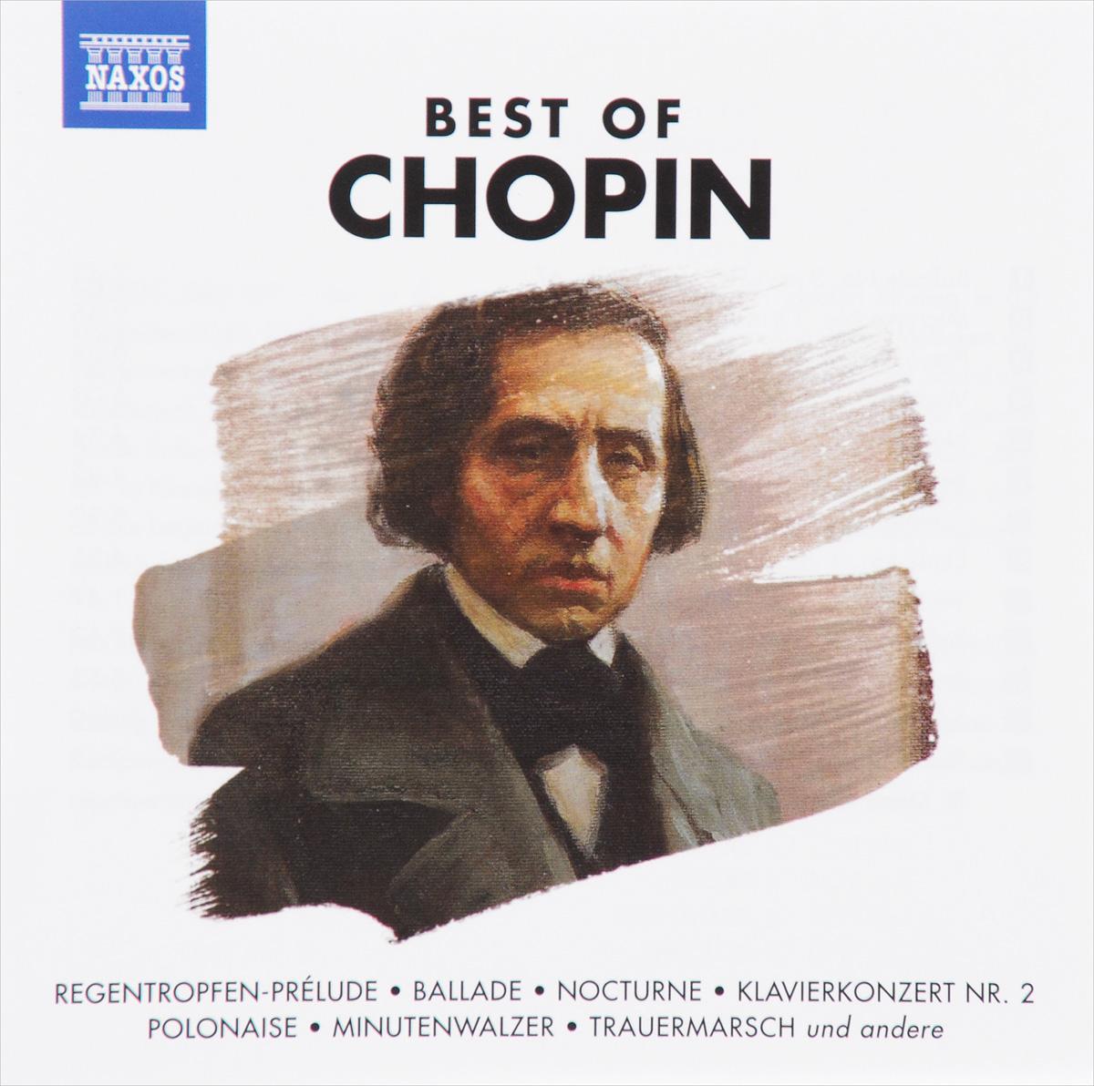 Идиль Бирет Best Of Chopin идиль бирет майкл понти альфред корто berliner philharmoniker my first lullaby album