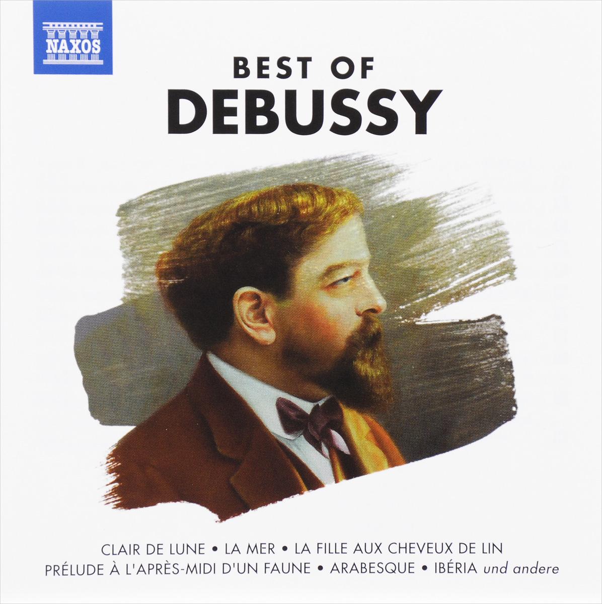Хакон Аустбо,Клара Корменди,Peter Nagy,Кит Кларк,BBC Symphony Orchestra,Slovak Radio Symphony Orchestra, Bratislava Best Of Debussy