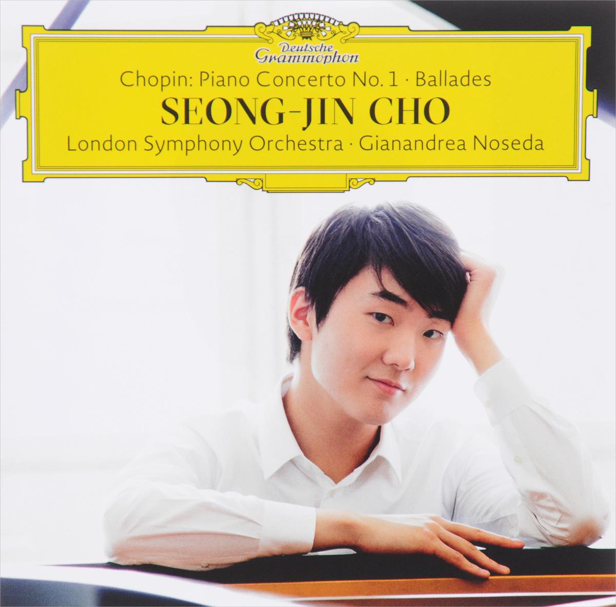 Seong-Jin Cho. Chopin: Piano Concerto №1: Ballades