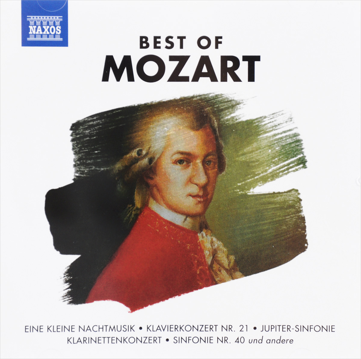 Capella Istropolitana,Йоханнес Вайлднер,Бэрри Вордсвут,Eder Quartet,Ричард Эдлингер Best Of Mozart