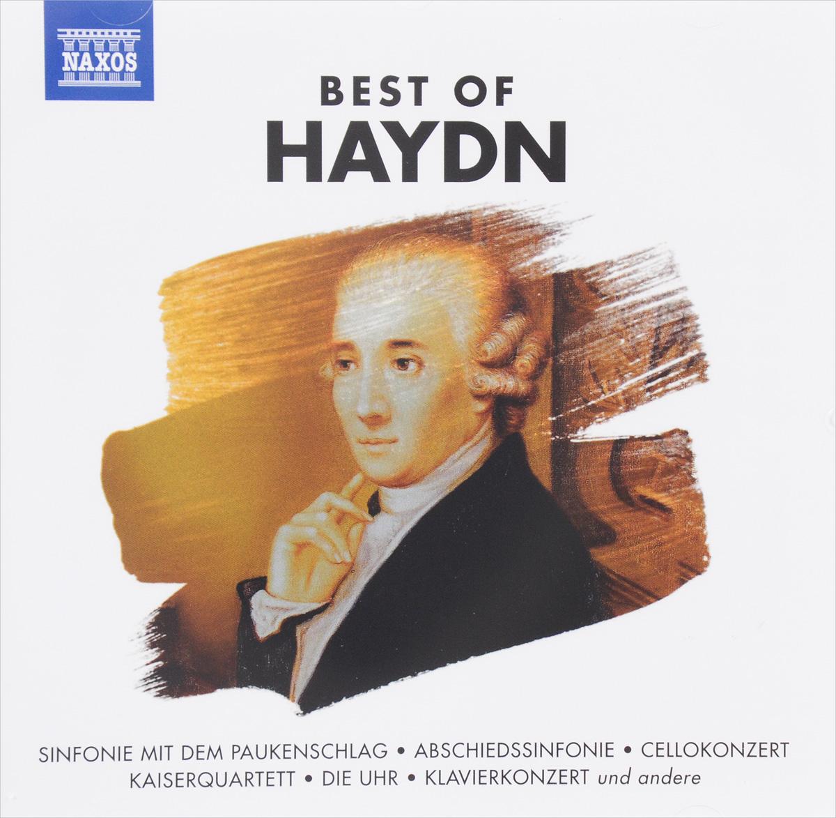 Йозеф Гайдн Best Of Haydn
