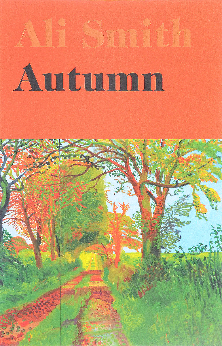 Autumn e hutchins culture and inference – a trobriand case study