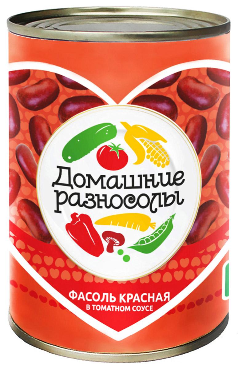 Домашние разносолы фасоль красная в томатном соусе, 425 мл увелка фасоль красная 450 г