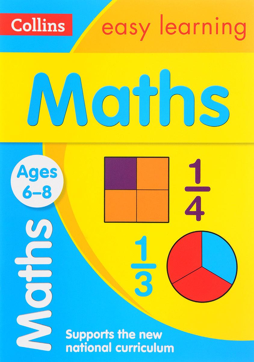 Maths sense and sensibility