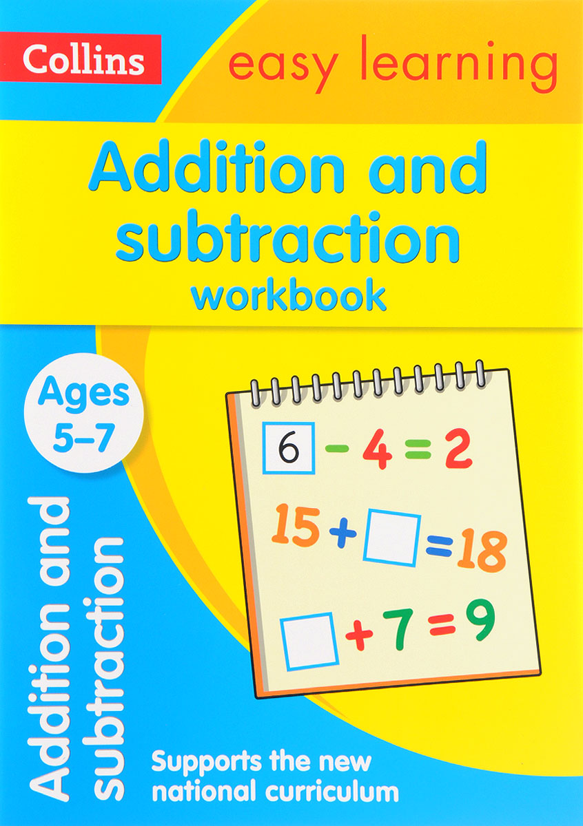Addition and Subtraction Workbook sense and sensibility