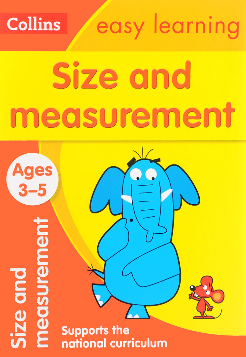 Size and Measurement: Ages 3-5 sense and sensibility