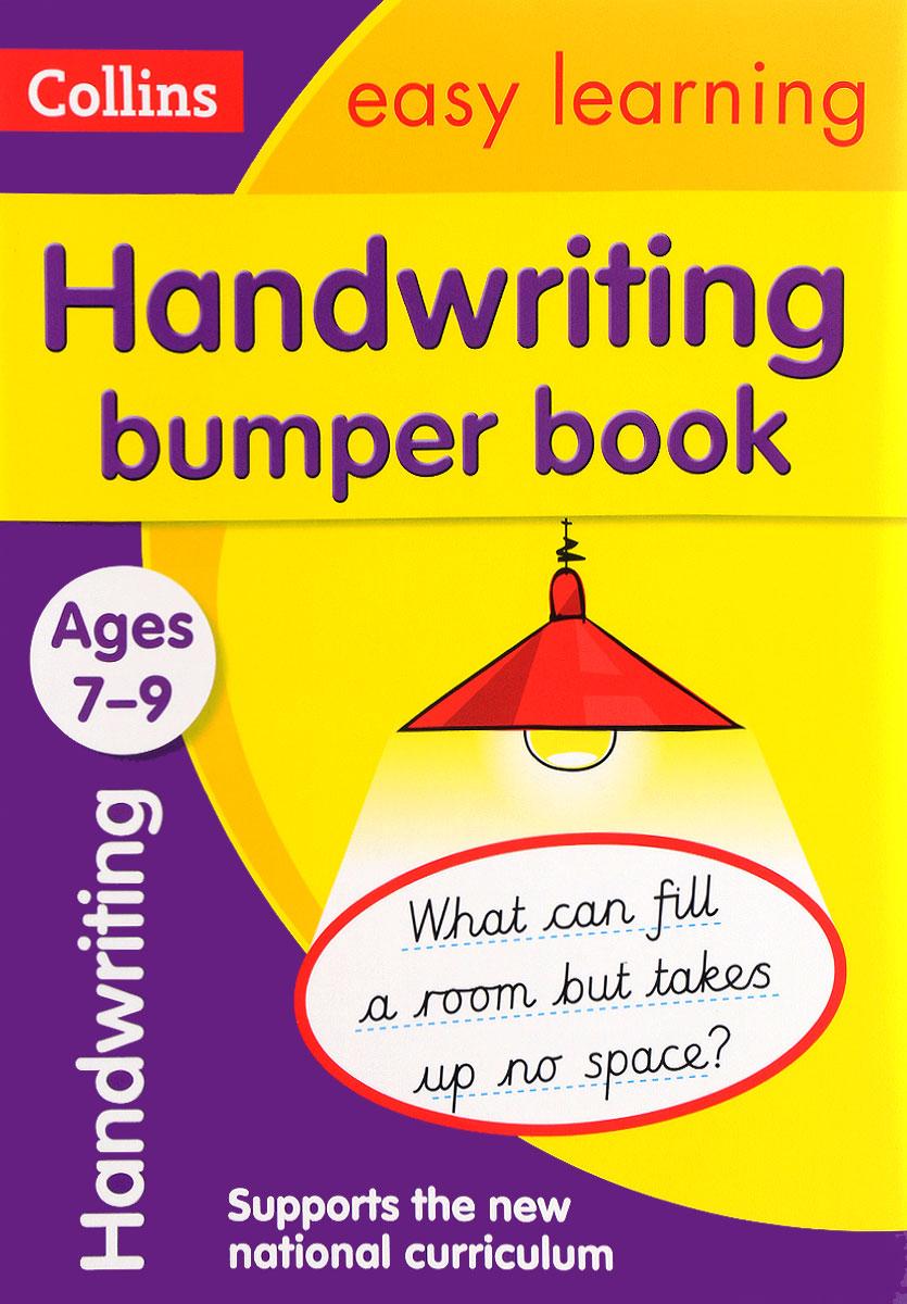 Handwriting Bumper Book sense and sensibility