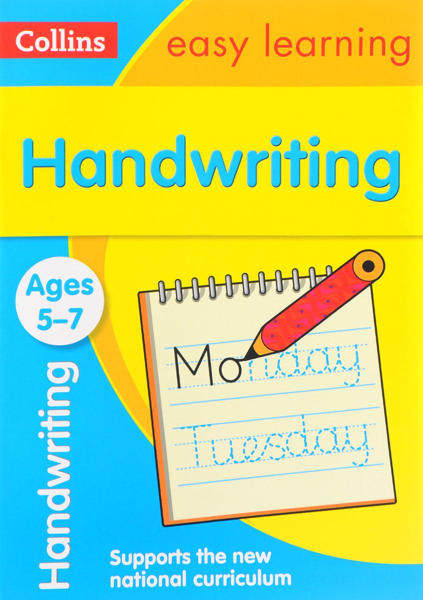 Handwriting sense and sensibility