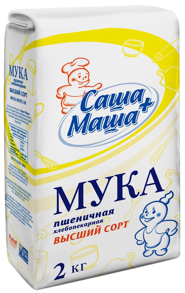 Пудовъ мука высший сорт Саша+Маша, 2 кг пудовъ мука пшеничная обойная цельнозерновая 1 кг