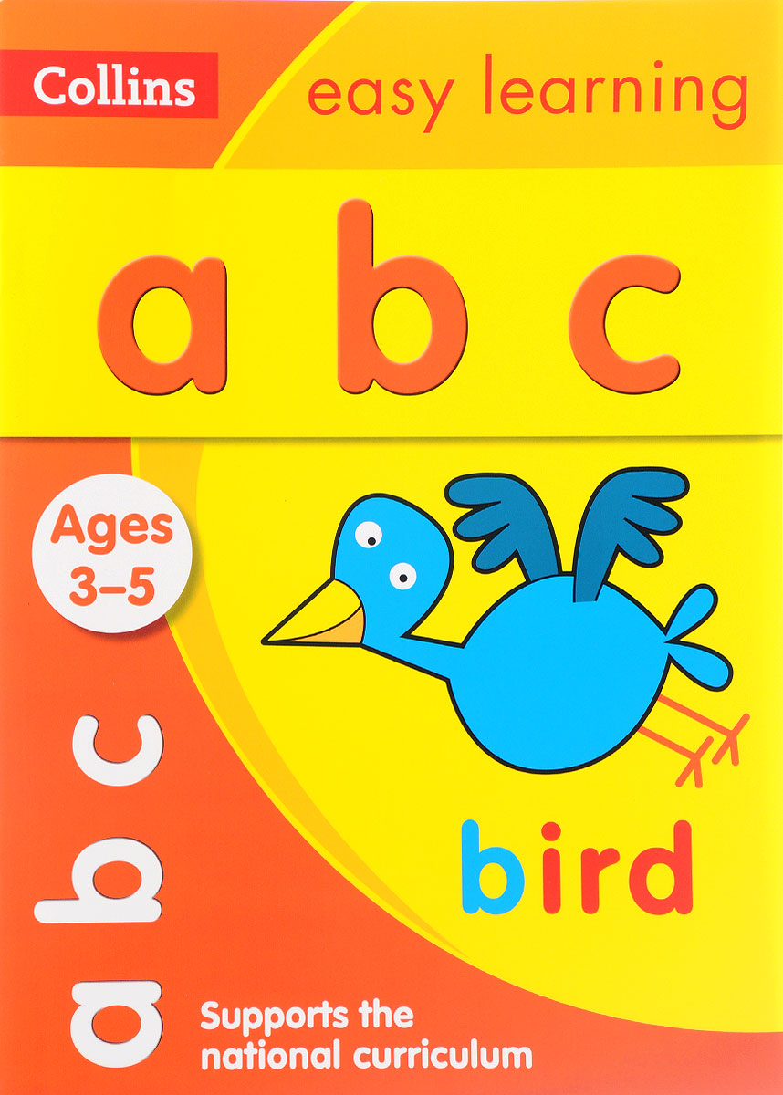 ABC sense and sensibility