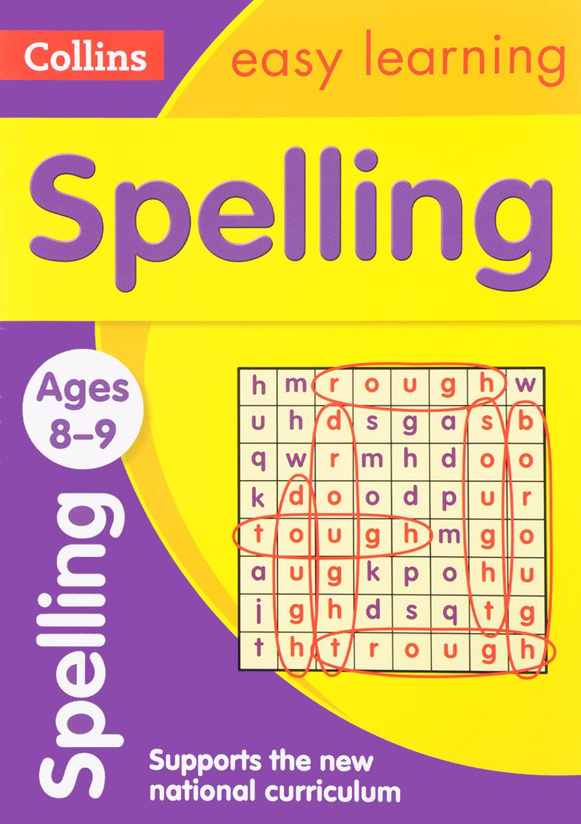 Spelling sense and sensibility