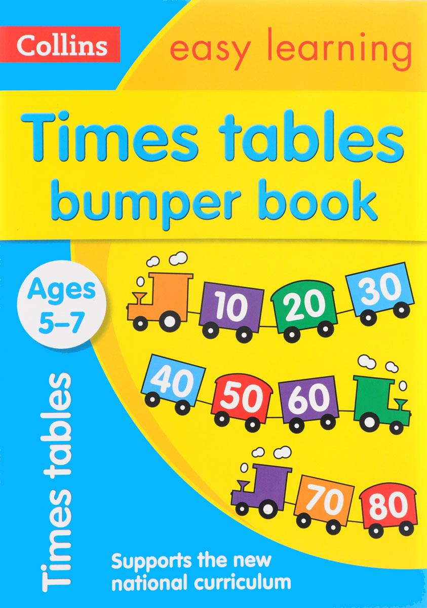 Times Tables Bumper Book sense and sensibility