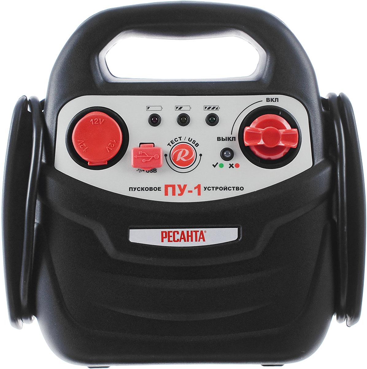 Пусковое устройство Ресанта ПУ-1ПУ-1_черный/серебристыйПусковое устройство Ресанта ПУ-1 - это удобное, портативное пусковое устройство с встроенным аккумулятором. Идеально подходит для пуска двигателей внутреннего сгорания, оборудованных электростартером (автомобилей, катеров, двигателей генераторов). Полностью совместимо с любой 12-вольтовой пусковой системой. Устройство использует встроенный аккумулятор, не требующий техобслуживания, что позволяет хранить его в любом положении без риска утечки кислоты. Пусковое устройство также можно использовать в качестве переносного источника энергии на 12В постоянного тока в удаленных зонах или в случае аварии. Снабжено USB выходом. Подходит для сотовых телефонов, люминесцентных ламп, ноутбуков, настольных ламп, телевизоров, прожекторов, DVD-плееров, водоотливных насосов. Для зарядки используйте зарядное устройство. Когда устройство полностью зарядится, загорится индикатор полной зарядки. Состояние заряда аккумулятора можно проверить, нажав кнопку Тест / USB. Загоревшийся индикатор покажет уровень зарядки. Устройство оснащено звуковой системой оповещения, которая срабатывает в случае неправильной полярности на клеммах, клеммы подключены к сети с напряжением выше 16В или напряжение встроенного аккумулятора упало ниже 10,5В. Также при превышении выходного тока (15А макс) срабатывает защита, и устройство автоматически отключается.Пусковой ток: 250 А. Максимальный ток при запуске: 500 А. Встроенный аккумулятор: свинцово-кислотный, 7 А/ч.