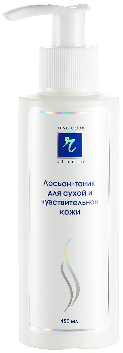 R-studio - Лосьон-тоник для сухой и чувствительной кожи лица 150 мл2690Лосьон-тоник для сухой и чувствительной кожи. Лёгкий нежный тоник бережно очищает, смягчает и тонизирует сухую и чувствительную кожу без риска раздражения, способствует восстановлению кислотно-щелочного баланса, сохраняет целостность микрокапилляров, поддерживает необходимый уровень увлажнения кожи, подготавливает её к дальнейшему уходу.