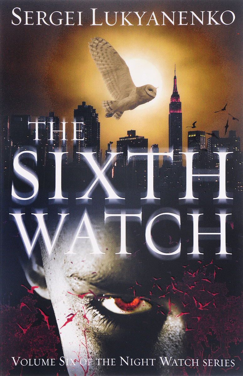 The Sixth Watch: Night Watch 6 seeing things as they are