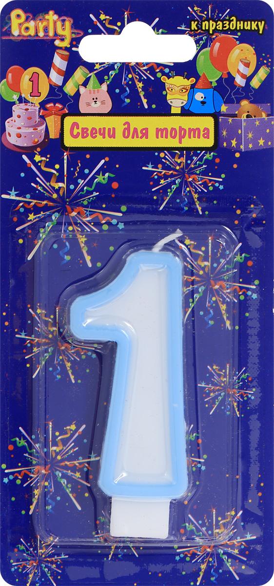 Action! Свеча-цифра для торта 1 год цвет голубой
