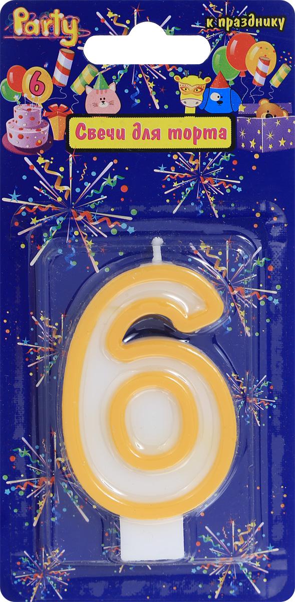Action! Свеча-цифра для торта 6 лет цвет желтый susy card свеча цифра для торта 3 года цвет синий
