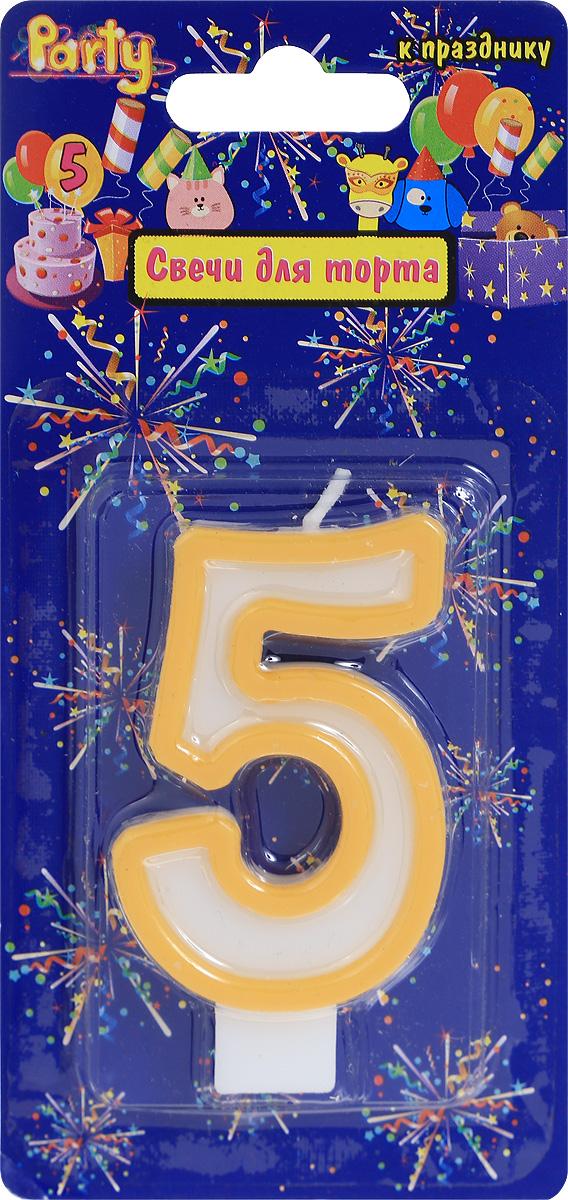 Action! Свеча-цифра для торта 5 лет цвет оранжевый