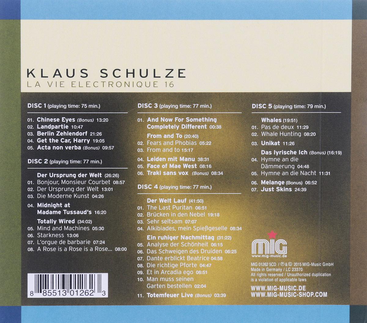 Klaus Schulze.  La Vie Electronique 16 (5 CD) MIG-Music,Волтэкс-инвест