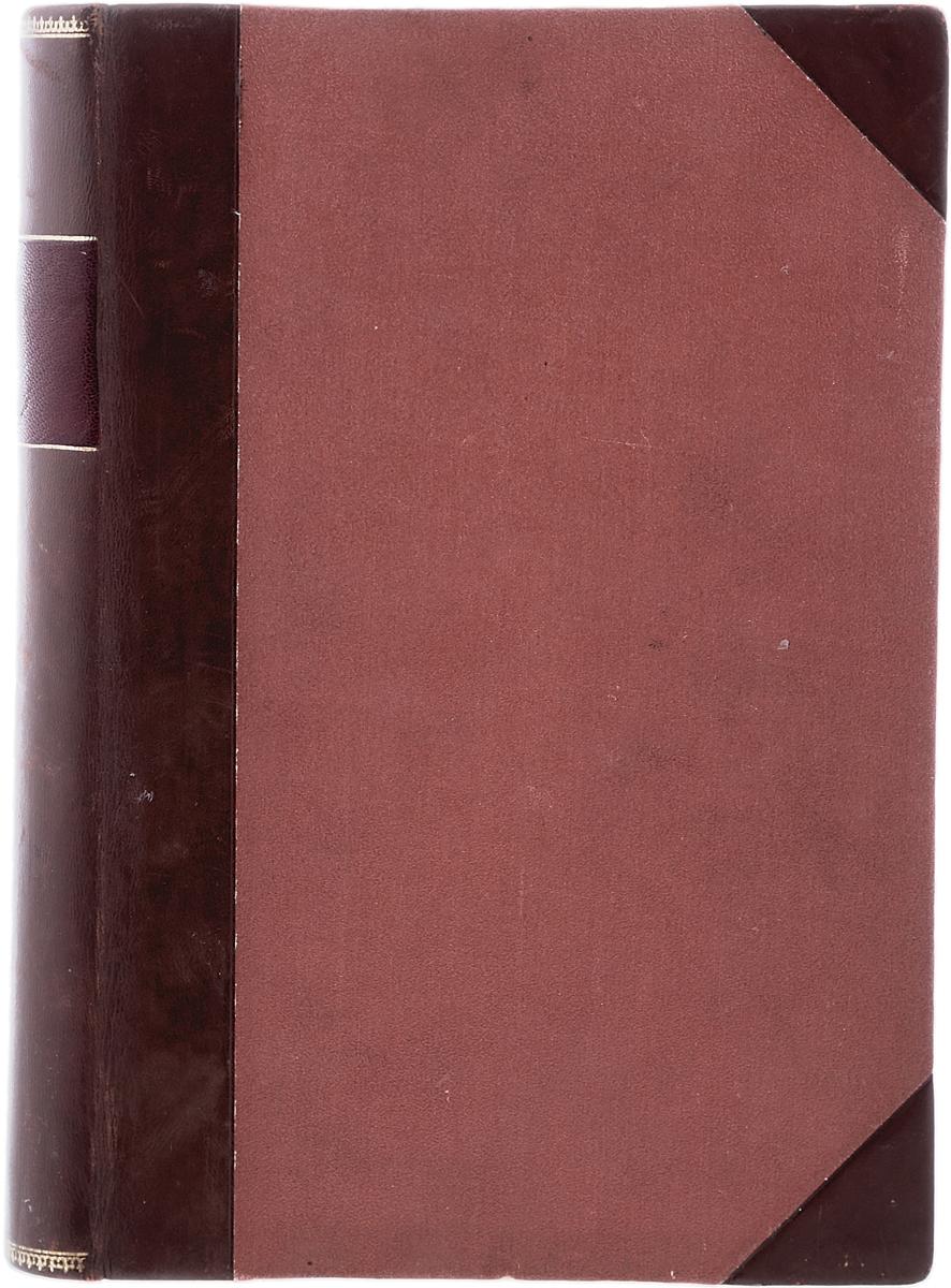 Психографология, или Наука об определении внутреннего мира человека по его почерку психографология или наука об определении внутреннего мира человека по его почерку