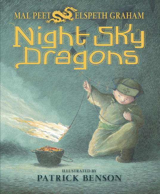 Night Sky Dragons ewert and the two dragons ewert and the two dragons circles lp