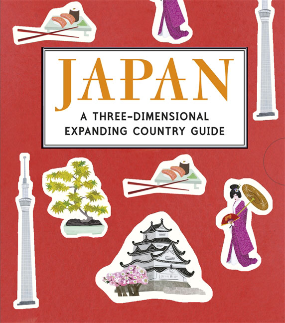 Japan: A Three-Dimensional Expanding Country Guide 3 dimensional scanner
