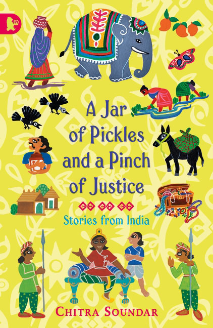 A Jar of Pickles and a Pinch of Justice the tear jar