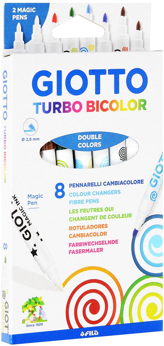 Фломастеры Giotto Turbo Bicolor с изменяющими цвет чернилами, 8 штук423400
