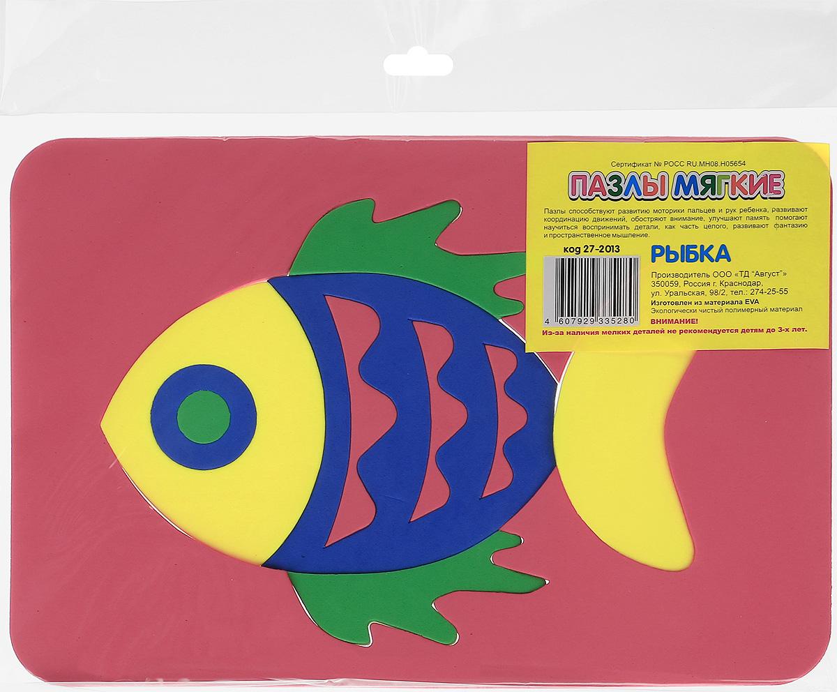 Август Пазл для малышей Рыбка цвет основы красный бомик пазл для малышей цифры цвет основы красный