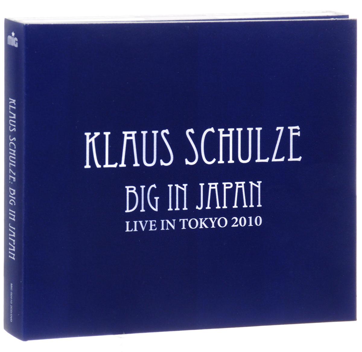 Klaus Schulze. Big In Japan (2 CD + DVD)