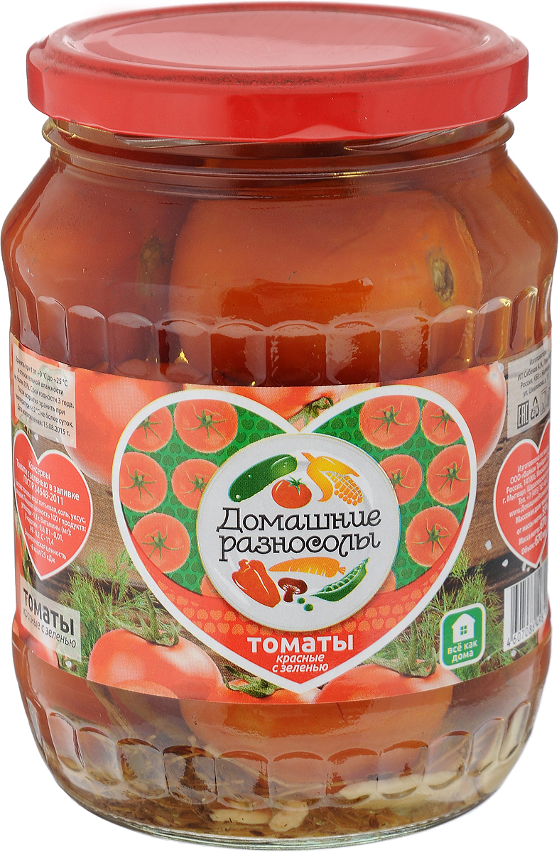 Домашние разносолы томаты красные с зеленью, 670 мл0204112052310006Маринованные помидоры относятся к низкокалорийным продуктам, которые разрешается употреблять в период похудения и для поддержания идеальной формы. В маринованных помидорах содержатся витамины и минералы, которые не исчезают под действием раздражителей, имеется в виду уксус.ГОСТ Р 54648-2011.Уважаемые клиенты! Обращаем ваше внимание, что полный перечень состава продукта представлен на дополнительном изображении.