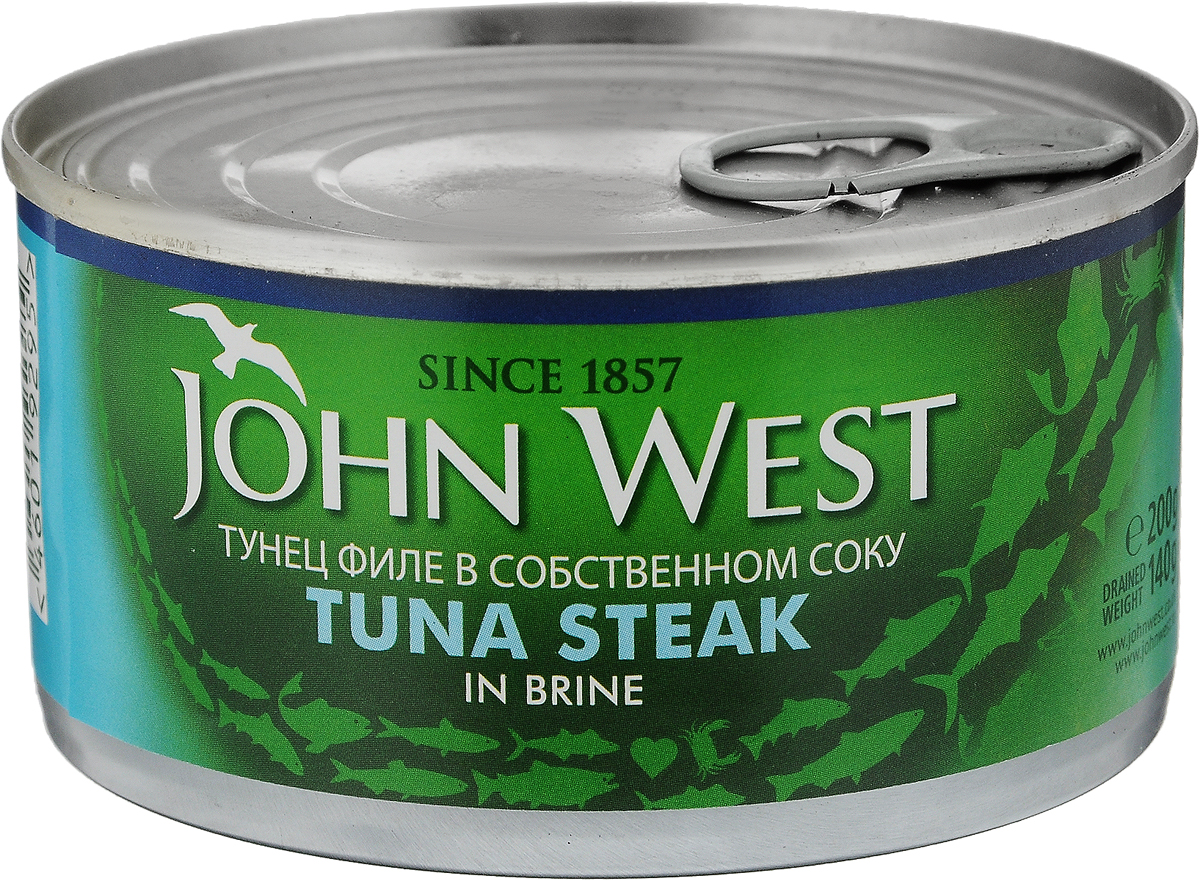 John West тунец филе в собственном соку, 200 г огородников томаты маринованные 680 г