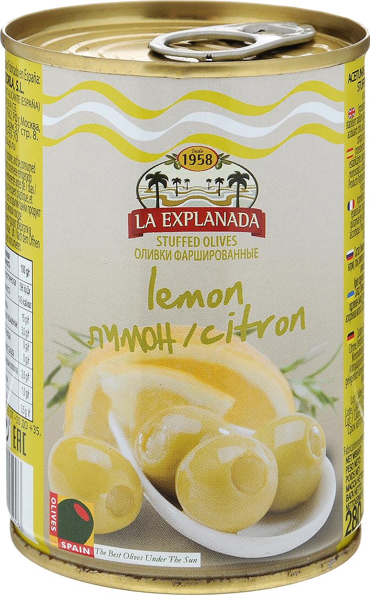 La Explanada Оливки зеленые фаршированные лимоном, 280 г8410791501518Оливки La Explanada фаршированные лимоном имеют зеленый цвет, упругую текстуру и легкий аромат лимона. Перед приготовлением оливки проходят строгий отбор. Производятся компанией Aceitunas Cazorla в Аликанте, которая занимается этим с 1958 года.Уважаемые клиенты! Обращаем ваше внимание, что полный перечень состава продукта представлен на дополнительном изображении.