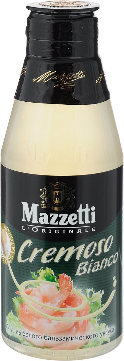 Mazzetti соус Cremoso Bianco из белого бальзамического уксуса, 215 мл65204Изысканный и густой белый бальзамический соус Mazzetti Cremoso Bianco прекрасно подходит для заправки ваших блюд.Рекомендуется заправить соусом приготовленные на пару овощи или блюда из рыбы, чтобы подчеркнуть тонкий вкус.Уважаемые клиенты! Обращаем ваше внимание, что полный перечень состава продукта представлен на дополнительном изображении.