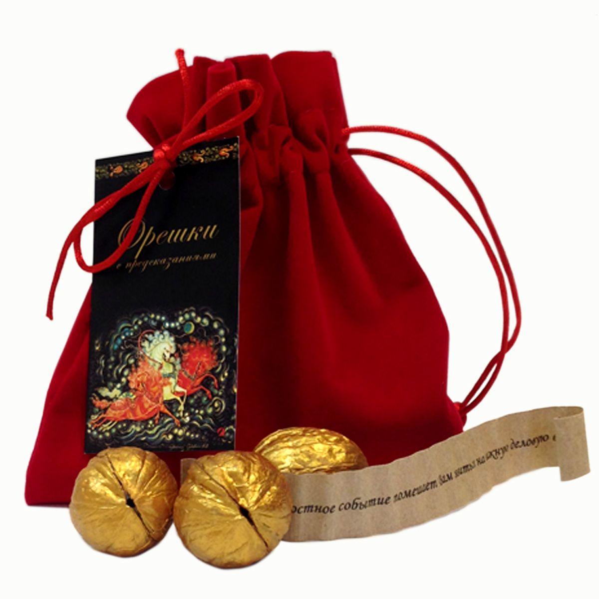 Мешочек подарочный Правила Успеха, с тремя орешками с предсказаниями4610009213422Состав подарка:Золотые Орешки с предсказанием, 3 шт, Бархатный мешочек.Мы нашли и отобрали лучшие грецкиеорехи, очистили скорлупу от ореха,положили туда записку с пожеланием ипокрасили орех золотой краской.