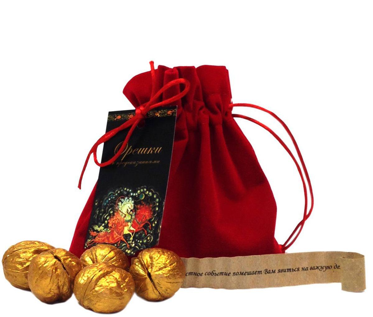Мешочек подарочный Правила Успеха, с пятью орешками с предсказаниями4610009213460Состав подарка: - Золотые орешки с предсказанием 5 шт; - Бархатный мешочек.Производитель нашел и отобрал лучшие грецкиеорехи, очистил скорлупу от ореха,положил туда записку с пожеланием ипокрасили орех золотой краской.