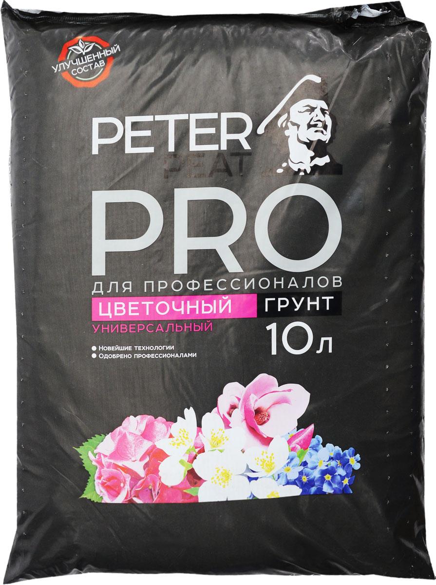 Грунт для растений Peter Peat Цветочный, универсальный, 10 лП-03-10Грунт Peter Peat Цветочный – это готовый к использованию питательный торфяной грунт с гидрореагентом для широкого ассортимента комнатных, оранжерейных и садовых цветов. Грунт обеспечивает развитие корневой системы, продлевает и усиливает цветение, улучшает декоративные качества цветов. Продукция Peter Peat сохраняет здоровье людям и не загрязняет окружающую среду.
