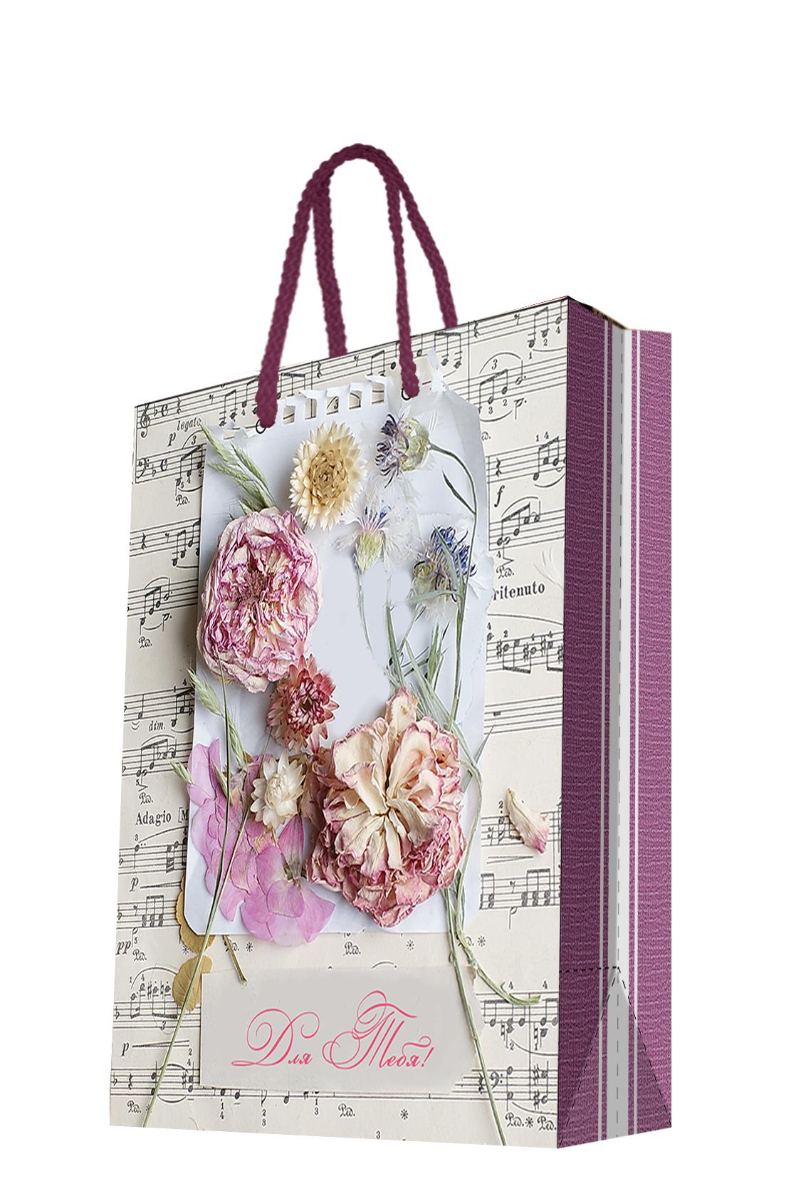 Пакет подарочный Magic Home Ноты и цветы, 17,8 х 22,9 х 9,8 см44175Подарочный пакет Magic Home, изготовленный из плотной бумаги, станет незаменимым дополнением к выбранному подарку. Дно изделия укреплено картоном, который позволяет сохранить форму пакета и исключает возможность деформации дна под тяжестью подарка. Пакет выполнен с глянцевой ламинацией, что придает ему прочность, а изображению - яркость и насыщенность цветов. Для удобной переноски имеются две ручки в виде шнурков.Подарок, преподнесенный в оригинальной упаковке, всегда будет самым эффектным и запоминающимся. Окружите близких людей вниманием и заботой, вручив презент в нарядном, праздничном оформлении.Плотность бумаги: 140 г/м2.