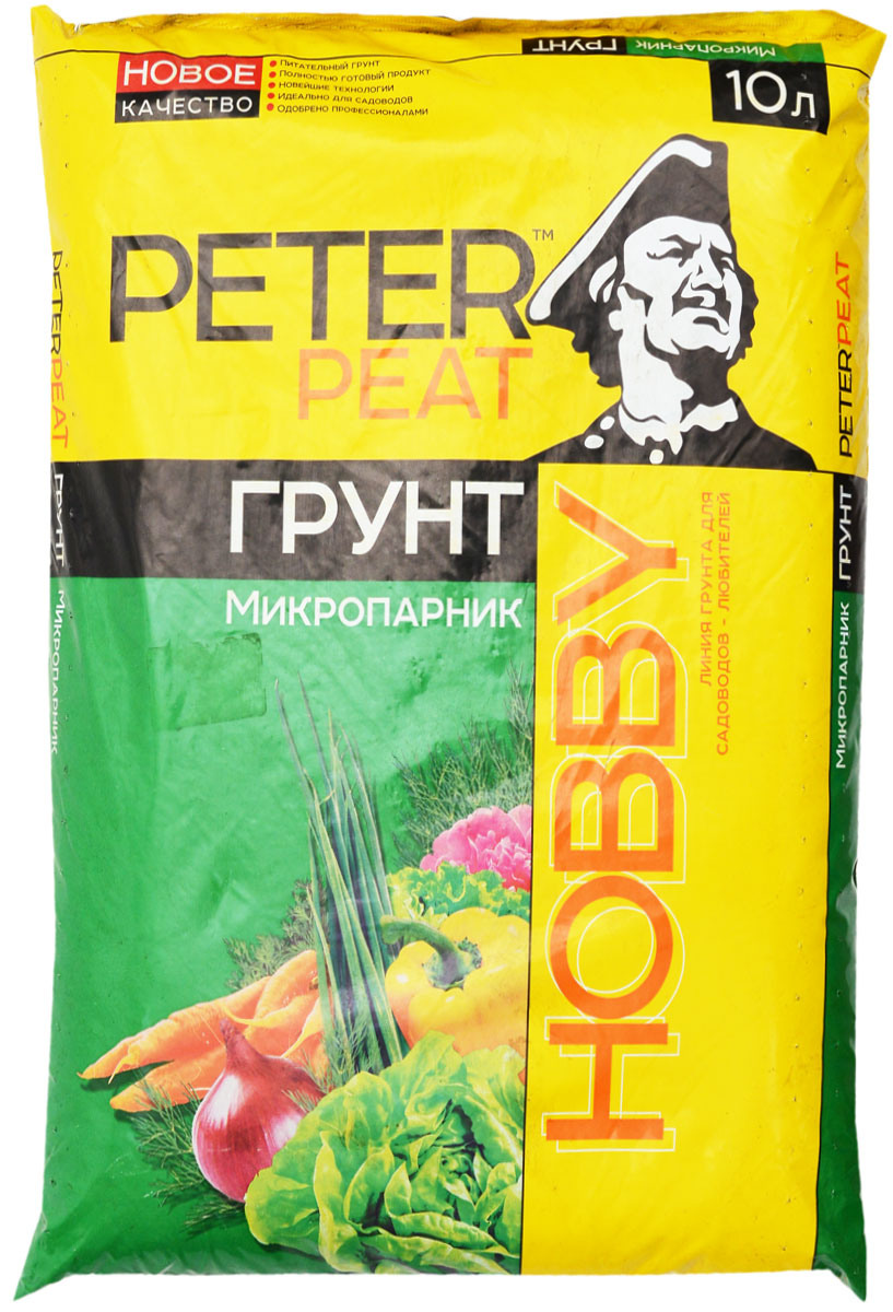 Грунт для растений Peter Peat Микропарник, 10 л удобрение peter peat для хвойных культур 0 5 л