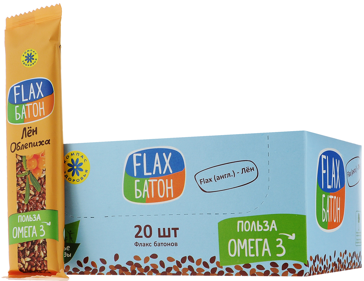 Компас Здоровья Flax батончик с облепихой, 30 г (20 шт)УТ000001689Батончик Компас Здоровья Flax - это настоящий подарок сибирской природы. В нем хорошая порция незаменимой Омега 3 (нужна каждой клетке организма!), магния (противострессовая защита) и витаминов B6, C (20% от суточной нормы).Оптимальный вариант для тех, кто контролирует свой вес и работу кишечника. Хороший десерт после тренировок и фитнеса. Батончик быстро насыщает, повышает жизненный тонус и работоспособность, укрепляет иммунитет. В батончике отсутствуют консерванты, красители, ГМО. Не содержит искусственных ароматизаторов и вредных жиров.Уважаемые клиенты! Обращаем ваше внимание, что полный перечень состава продукта представлен на дополнительном изображении.
