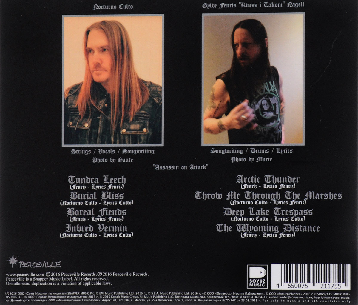 Darkthrone.  Arctic Thunder Peaceville Records