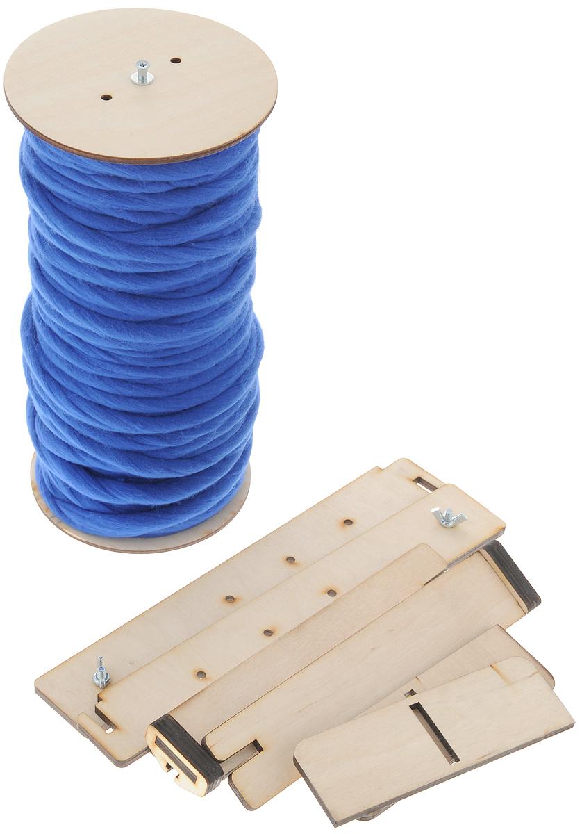 """Набор для вязания из толстой пряжи Knitberry """"Плед рыхлой вязки"""", цвет: синий, 80 х 120 см"""