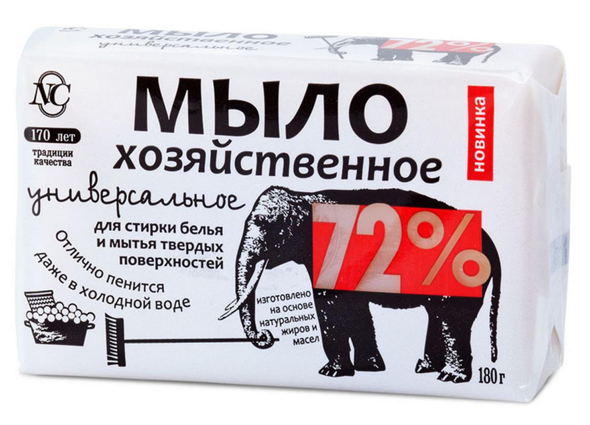 Мыло хозяйственное Невская косметика 72%, универсальное, 180 г11143Мыло хозяйственное 72% подходит для ручной стирки изделий из всех типов тканей. Дает обильную пену даже в холодной воде. Подходит для стирки, уборки, мытья посуды и мытья рук. Имеет в составе косметическую добавку, которая смягчает кожу рук. Товар сертифицирован.